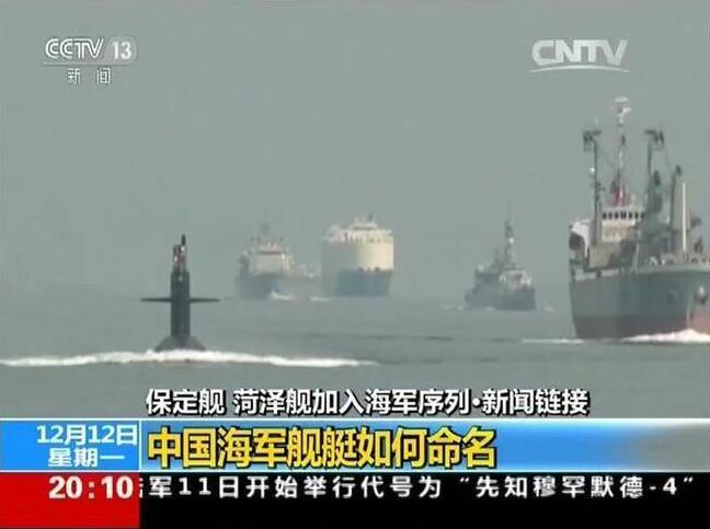 外媒:美日裔上将呼吁与印度合作监控中国潜艇