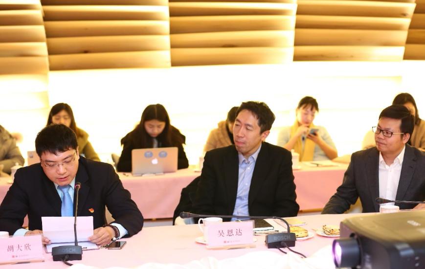 百度首席科学家吴恩达:中国AR发展比美国快