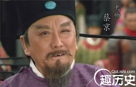 王安石眼中有治国安邦之才者仅三人 蔡京居其一