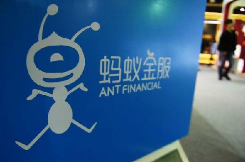 蚂蚁金服客户数量远超银行 金融业边界正在消失