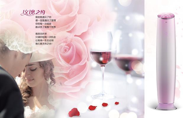 格力玫瑰-Ⅱ+领御:征服你的不只是美色