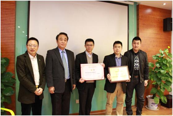 太空马加入深圳市互联网金融商会开启高规格合规化发展新时代
