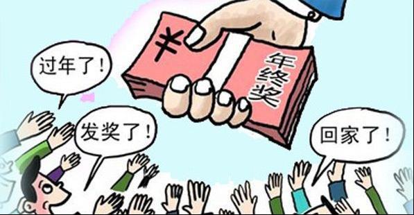 春节不打烊,三星电视联手京东年货节跨年狂欢