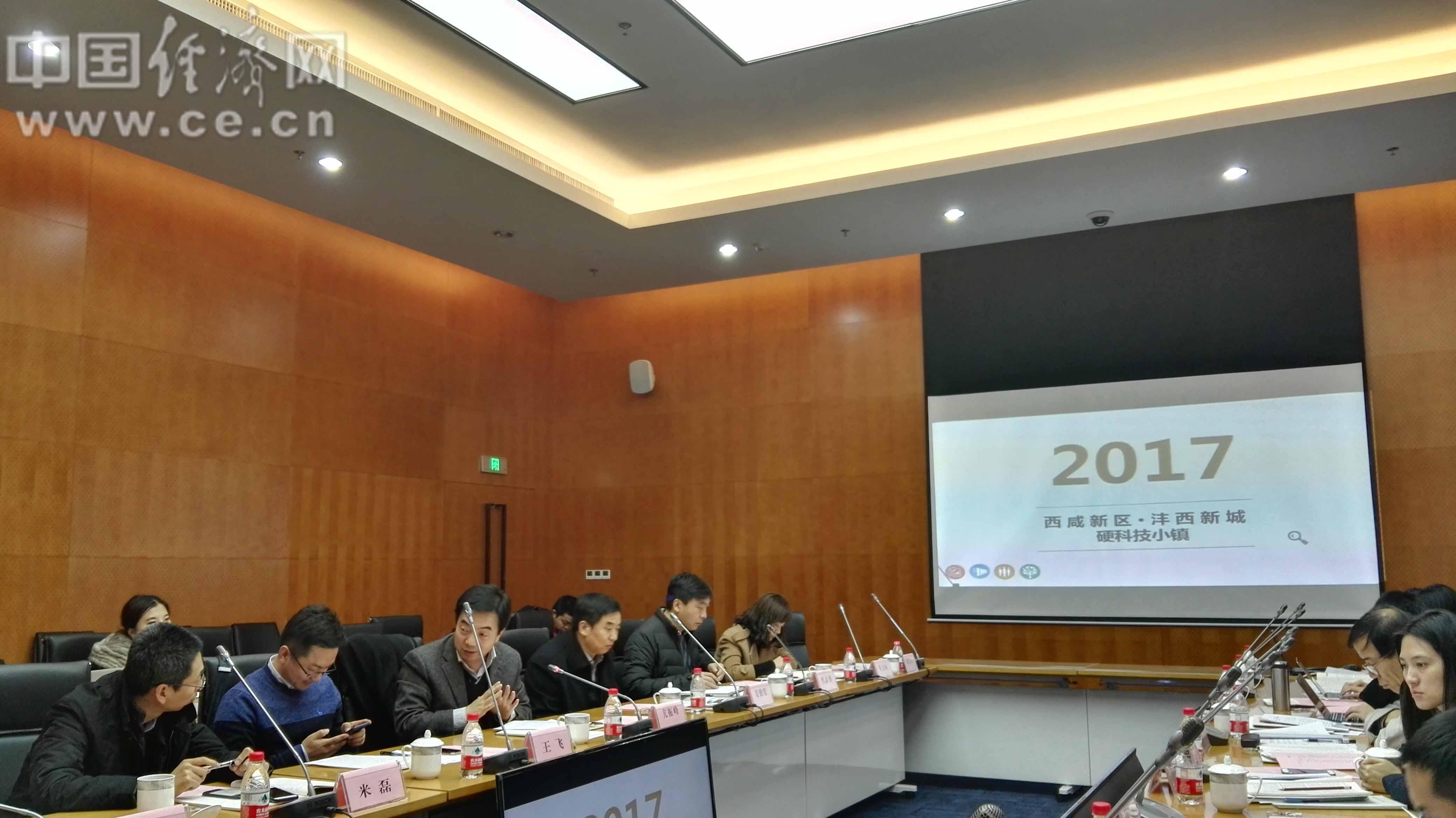 全国首个硬科技小镇发展规划发布