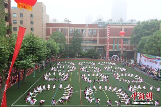 两部门:2020年中国人均体育场地面积将达1.8平方米