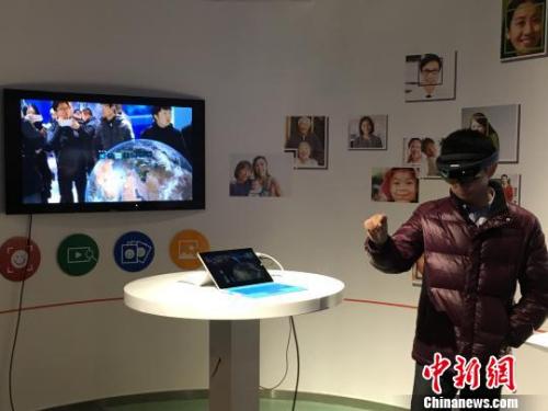 """中国首个""""硬科技""""小镇预计在2018年全面投入使用"""