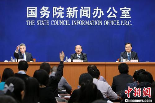 """中国基尼系数结束""""七连降"""" 官方称下降趋势不变"""