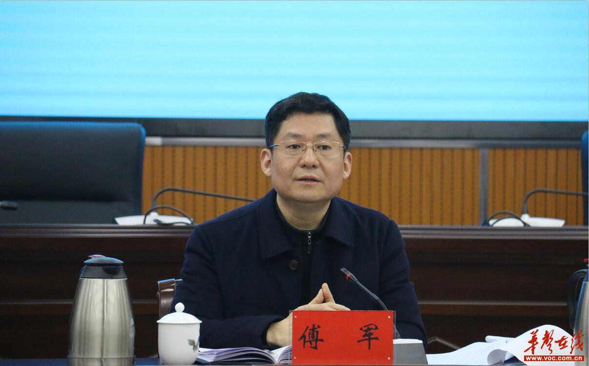 湘潭探讨全域旅游发展:创品牌 强项目 促融合