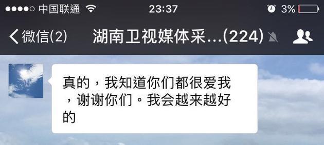 """佟丽娅再谈陈思诚""""出轨门"""":别太关注我家事"""