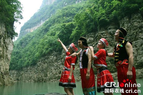 """重庆巫山建""""一城两轴三片""""国际名牌旅游胜地"""