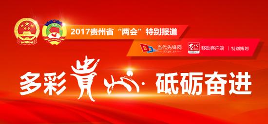 直击两会|马长青:先行先试,建设五大新发展理念先行示范区