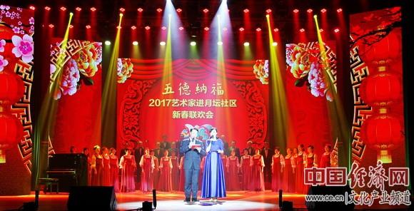 天颐中服联合月坛老龄协会组织艺术家进社区汇演