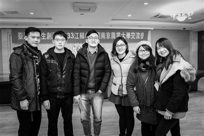 台湾学子来宁点燃创业梦