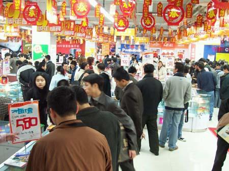消费金融助推春节经济 五招选择分期贷款