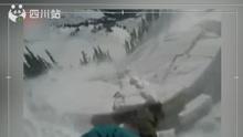 小伙突遇雪崩 下坠死里逃生