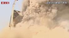 伊朗首都17层高楼起火倒塌 30名消防员殉职
