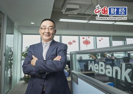 """专访微众银行行长李南青:互联网银行发展的""""破局""""之道"""
