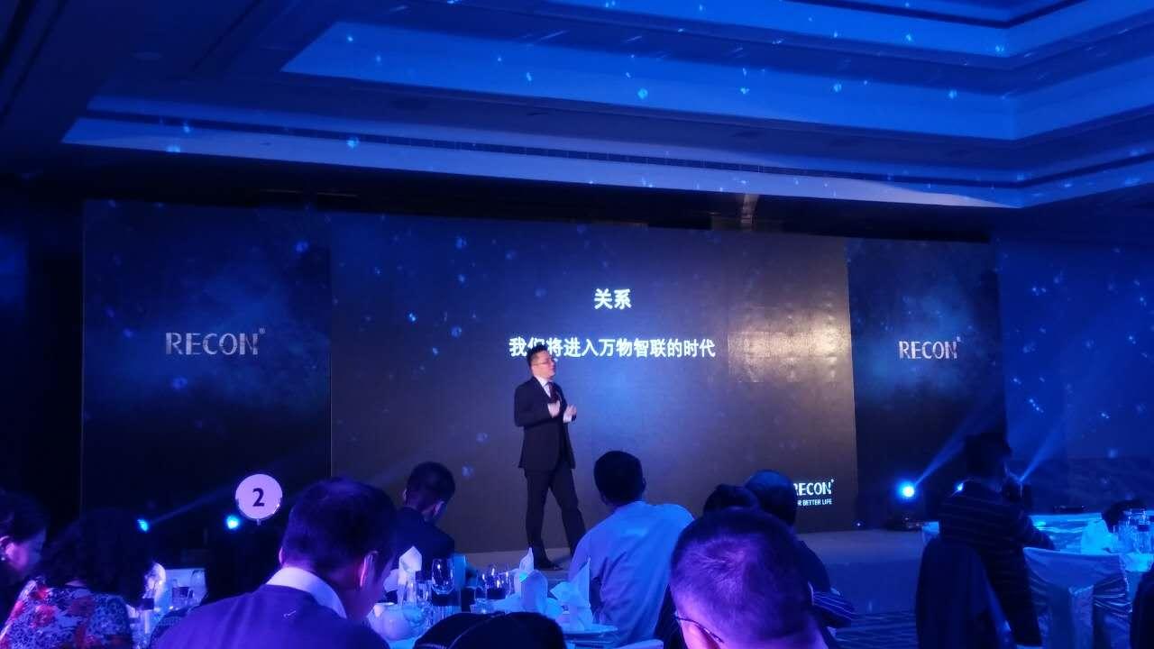 联合睿康发布新年战略:欲构建智慧生活服务生态系统