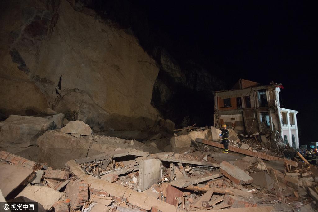 湖北南漳发生山体滑坡事故
