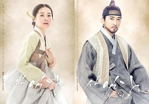 李英爱新剧《师任堂》接档《蓝海传说》 26日首播