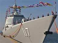 西宁号052D舰正式入役舷号117