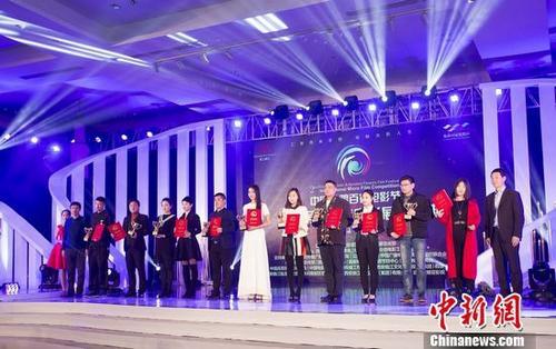 互联网+--金鸡百花电影节第二届国际微电影展映盛典举行