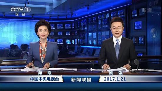 """""""新闻联播""""迎来新的男主播刚强 与海霞搭档亮相"""
