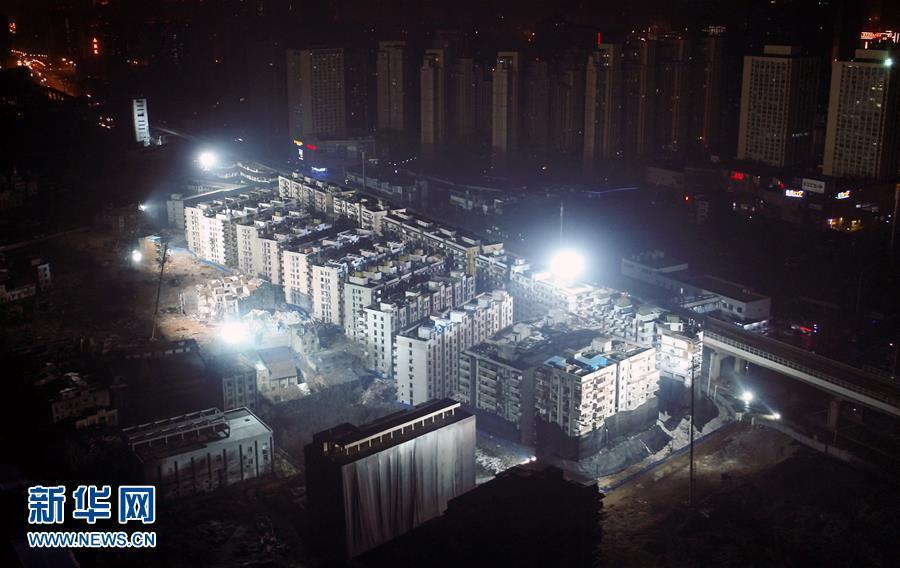 武汉一次性爆破19栋楼