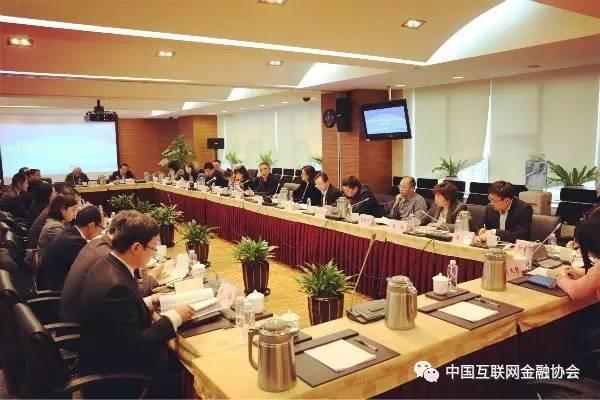互联网+--2017年中国互联网金融协会工作会议在京召开