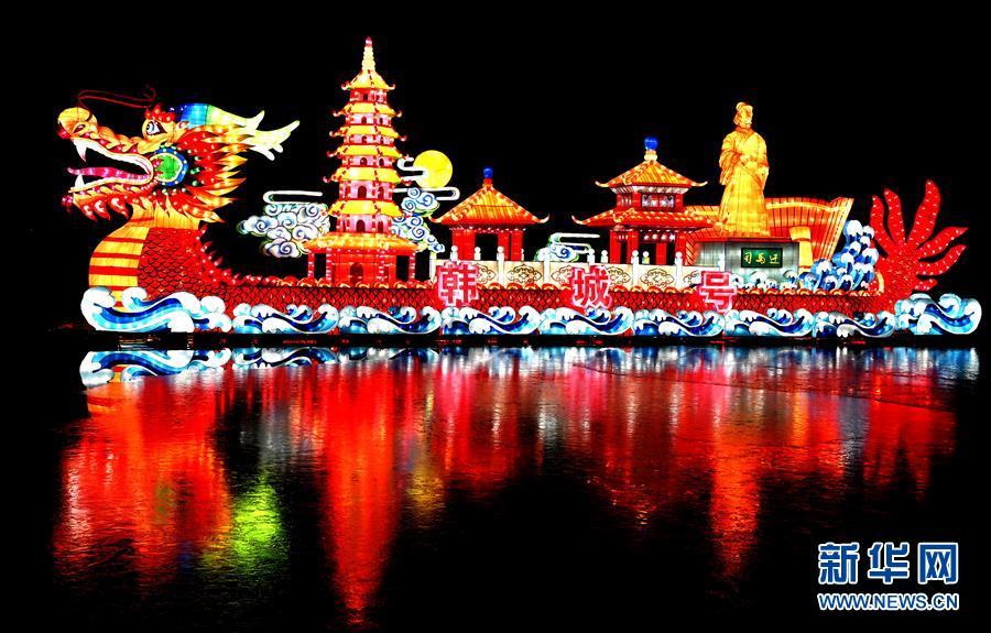"""""""一带一路""""国际灯光节在陕西韩城举行(组图)"""