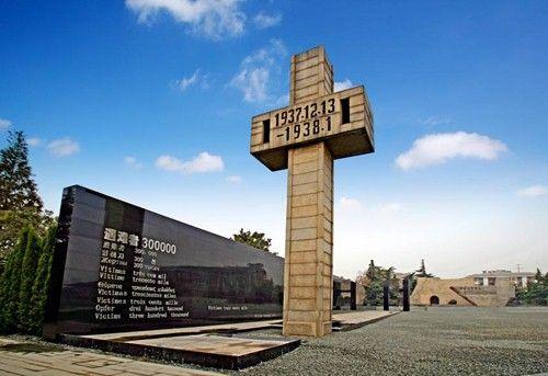 美媒:日本人没权利抱怨中国如何纪念抗日战争