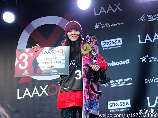单板滑雪瑞士公开赛 蔡雪桐获U型池铜牌刘佳宇第五