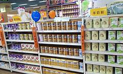 国内奶粉销量去年不升反降市场份额被羊奶粉瓜分