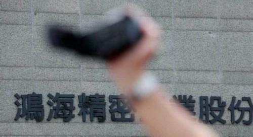 日媒:鸿海强势投资恐招致面板供应过剩