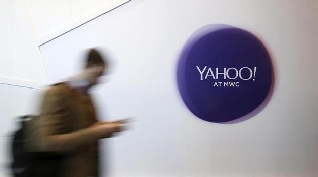 大规模信息泄露致雅虎被美国证券交易委员会调查