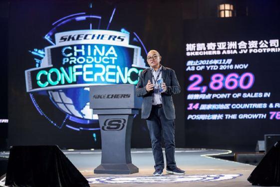 斯凯奇2016年中国业务同比增长89%