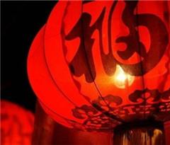 春节长假来临 加班工资怎么算?