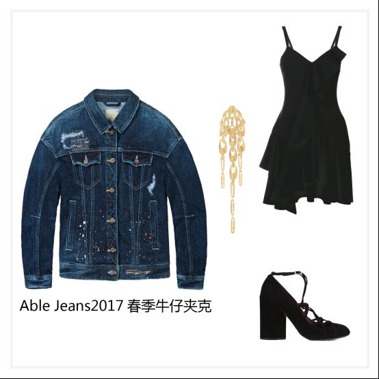 "Able Jeans告诉你,如何用""牛仔""成为年会时尚女王?"