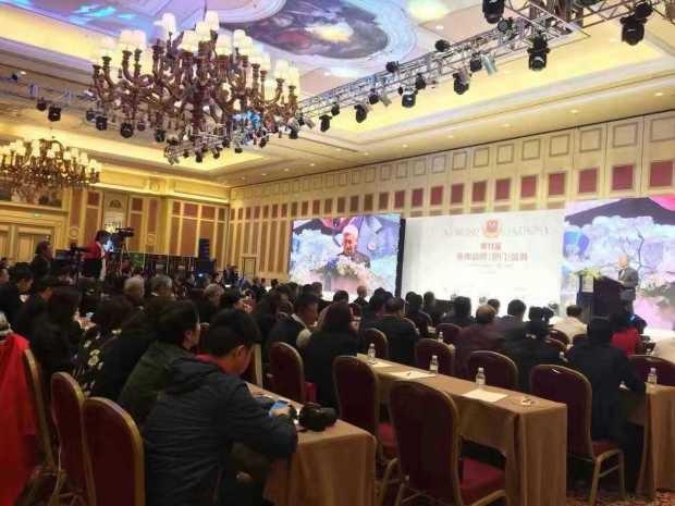 """远东控股集团荣获""""2016影响中国品牌50强"""""""