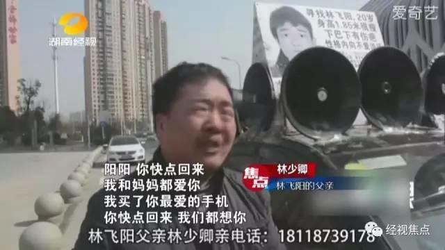 """)、经视焦点(jd88008800)   编辑丨赵雯   """"长沙这边不断有好心人打电"""