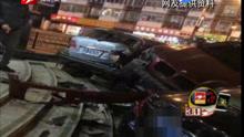 五辆豪车连环撞