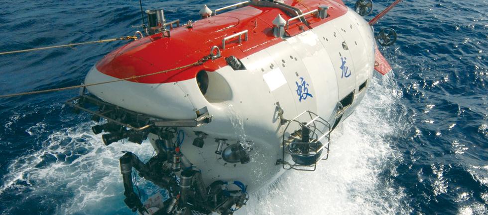 中国载人潜水器欲全覆盖深海 加快追赶美国