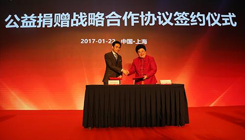 博爱中国·领美迎新公益慈善夜为失能老人募善款