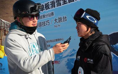 视频:大跳台男子组冠军冯常军