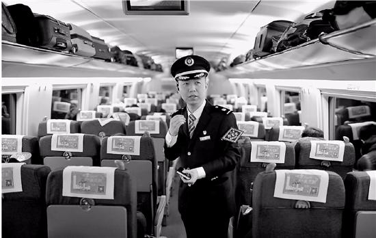 从师范生划片铁路人高铁列车长的春运第一年范围郑州47中初中部转岗图片