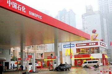 180余座加油站保供 中石化春节期间正常营业