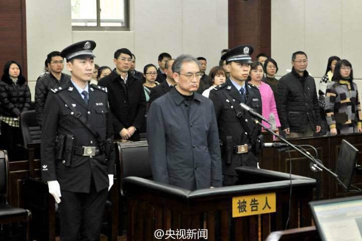 中石化原总经理王天普一审被判有期徒刑15年半