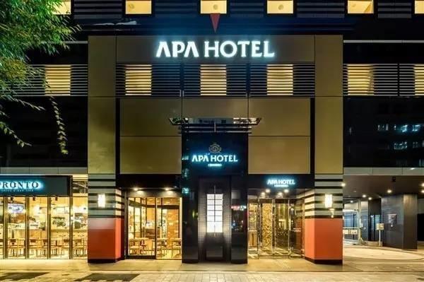 否认历史只能被拉黑,日本APA酒店已被清出中国旅游合作名单(附现场音频)