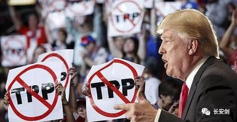 """特朗普刚上任就宣布退出TPP:日本最受伤,中国""""笑而不语"""""""