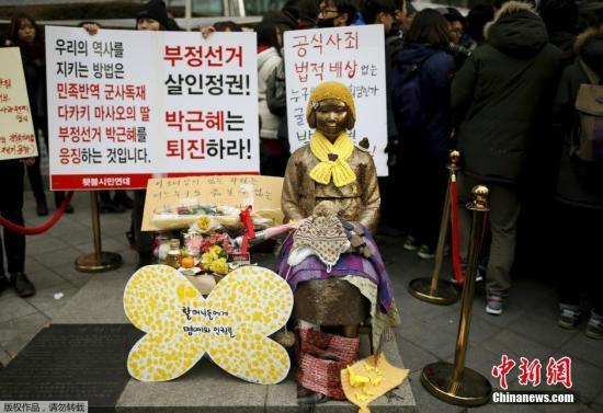 """送钱没用!韩国百岁慰安妇退还日本""""援助金"""""""
